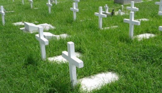 埋葬の種類は意外と多い?自分らしい選択をするために知っておくべき埋葬方法