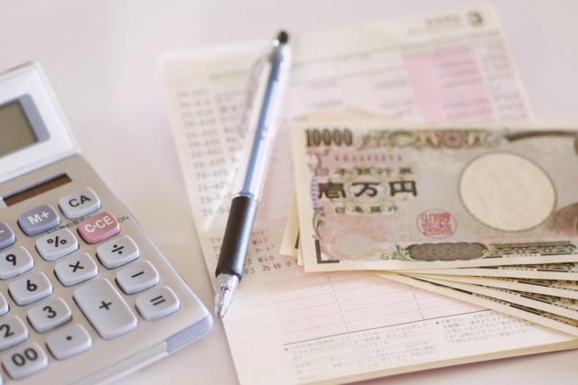 お金の計画のイメージ