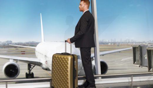 遠距離介護の味方!航空会社の介護割引とは?