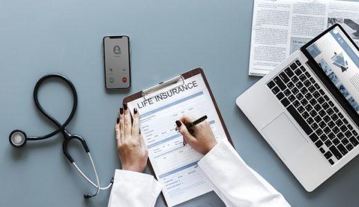 海外移住の際の医療費は?国民健康保険は安くなる?確認ポイント4選