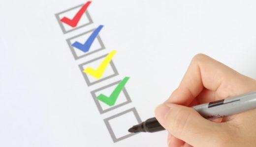 良いケアマネージャーを見つけるには?3つの探し方と4つの選び方