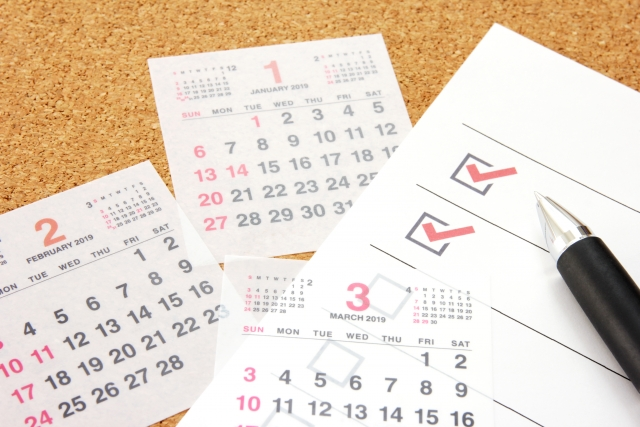 介護休業の期間と回数