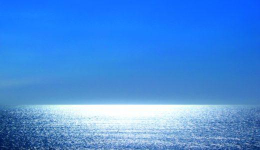 海好きは必見!海洋散骨の種類・費用・法律・トラブル事例まで丸ごと解説