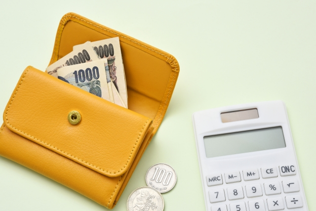 財布と電卓