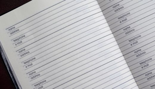 エンディングノートにおける「連絡先」の書き方