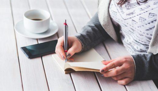 エンディングノートってどれから書けばいいの? 目的別に優先事項をまとめました