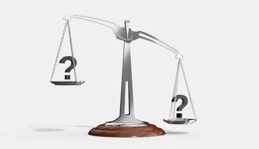 年金は何歳から受け取るべき?繰り上げ・繰り下げの損益分岐点とは
