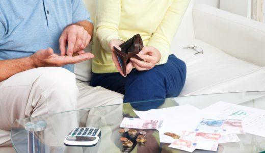 年金の滞納は財産没収の対象!督促から差し押さえまでの流れを解説