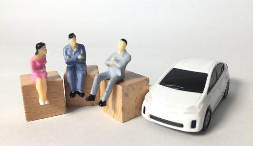 運転免許の返納|手続きに必要な書類と注意ポイントを解説
