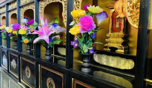 納骨堂とは|選び方のポイントとおすすめの寺院を解説
