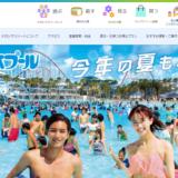 長島リゾート公式サイトトップページ画像