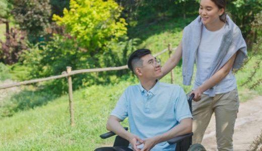 事前チェックリストあり!車椅子で旅行をするときに気をつけるべきポイント
