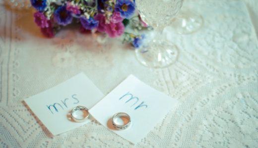 夫婦合作でエンディングノートを作成|おすすめのタイプと書き方・注意点