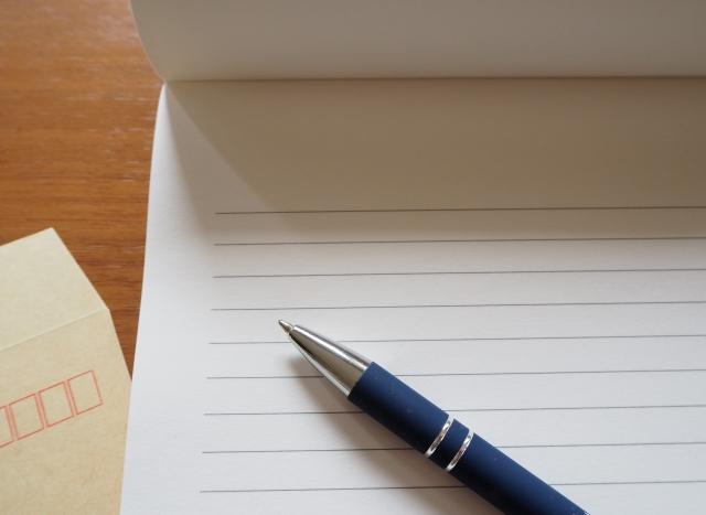 ノート 白紙