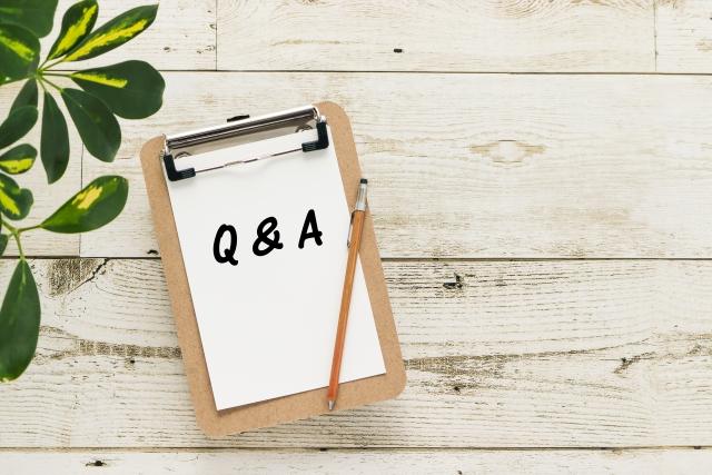 Q&Aのメモ