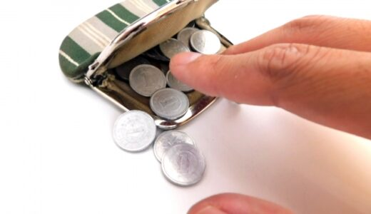 無年金や低年金にならないための対策方法