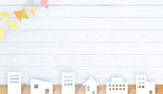 不動産の相続人がしなければいけないこと|登記の方法と所有者の義務を解説