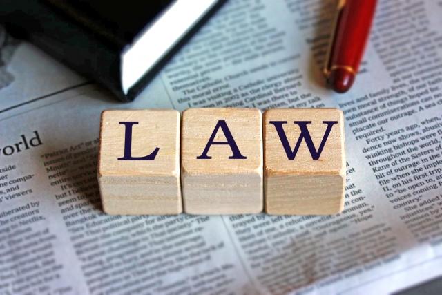 木のブロック 法律