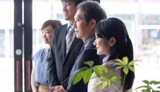 雇用主が定年後の退職者を再雇用するメリットとデメリット