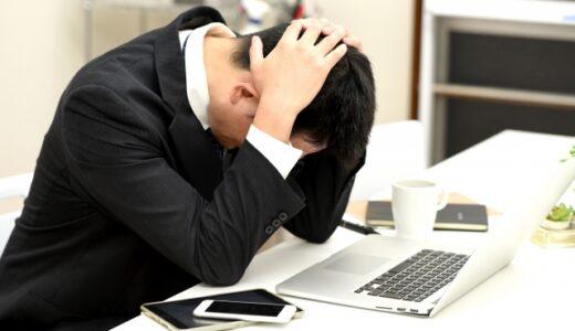 再雇用を歓迎されない人の3つの特徴|働き続けたい人が定年前にできること