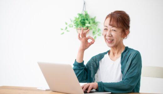 60歳過ぎてからの仕事の探し方|女性におすすめの仕事5選