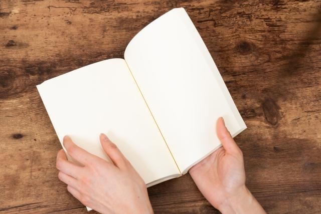 白い本を開く