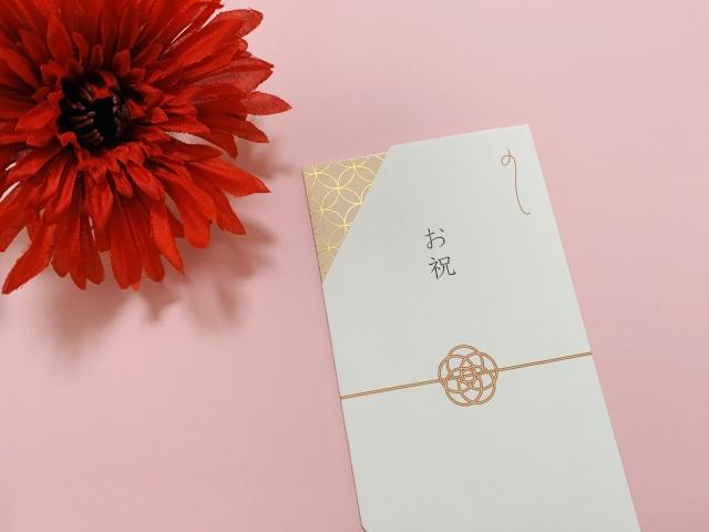 のし袋と花
