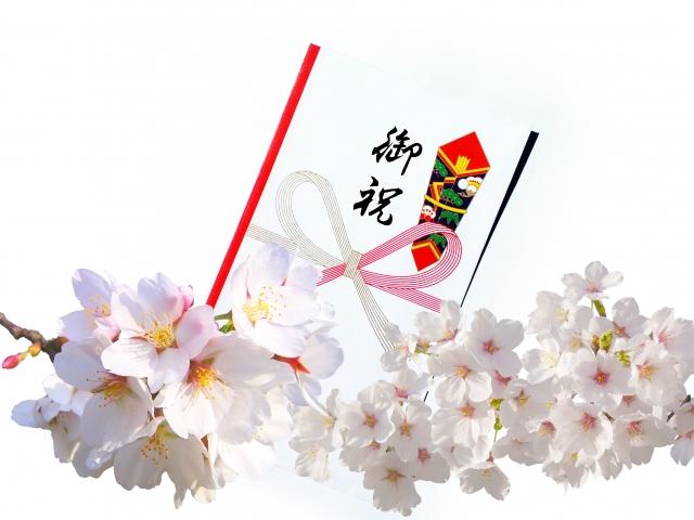 祝いのしと花